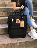 Сумка рюкзак 2в1 Kanken FJALLRAVEN Totepack Канкен 14 л Чорний повсякденна міська сумка-рюкзак трансформер, фото 7