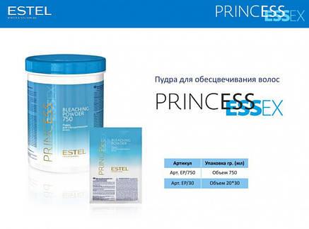 Пудра для обесцвечивания волос Princess Essex.,750 г, фото 2