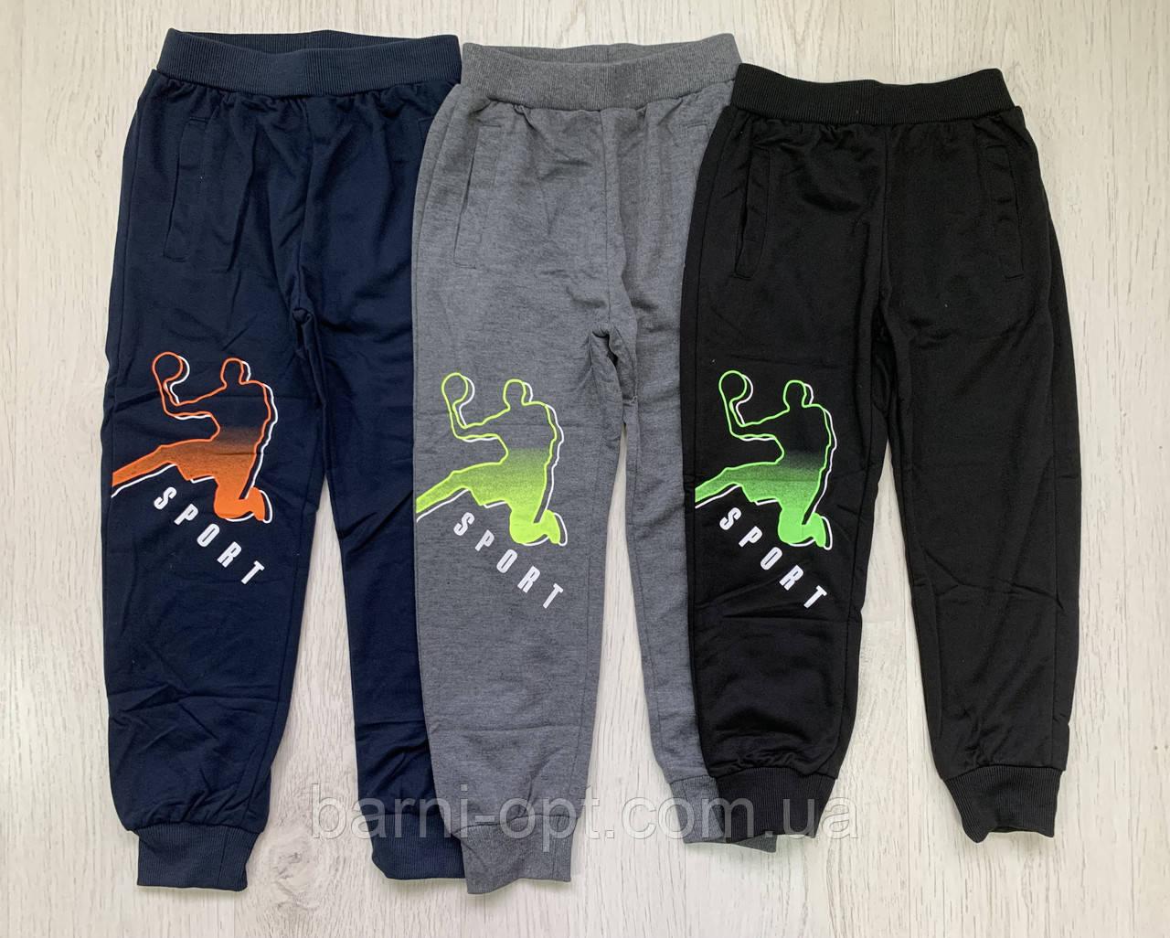 Спортивные брюки на мальчиков оптом, Taurus, 98-128 рр