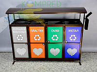 Модульная урна для раздельного сбора мусора на 4 секции