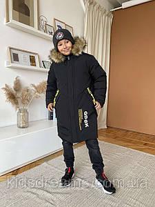 Зимняя удлиненная куртка на мальчика