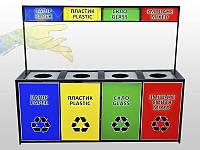 Контейнер для раздельного сбора мусора ShEko