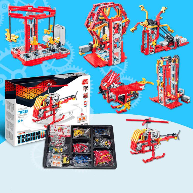 Мега детский конструктор на радиоуправление  6 в 1 🚁(703 блоков совместимы с Lego)