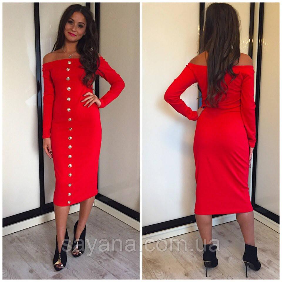 Стильное облегающее платье украшение в виде пуговиц