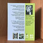 Книга Путь художника - Джулия Кэмерон, фото 2