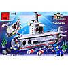 Конструктор Brick Подводная лодка 816