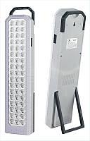 Лампа аккумуляторная Led 51 светодиод . Фонарь, светильник аварийного освещения.