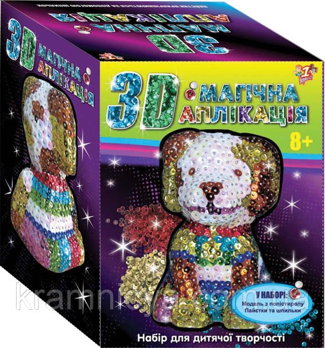3Д мозаика из пайеток (блестками) купить Крамниця Творчості