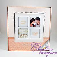 Альбом свадебный с магнитными листами №11