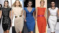Мода 2015-2016: Платья