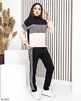 Прогулянковий костюм жіночий спортивний трикотаж двунітка на осінь кофта з штанами р-ри 42-48 арт. 5454, фото 1
