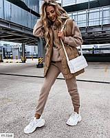 Спортивный костюм тройка женский с теплой жилеткой безрукавкой утепленный осень-зима р-ры 42-48 арт. 785vl