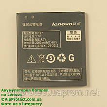 Lenovo S750 BL197 аккумулятор 2000мА⋅ч оригинальный