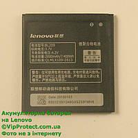 Lenovo A706 BL209 аккумулятор 2000 мА⋅ч оригинальный