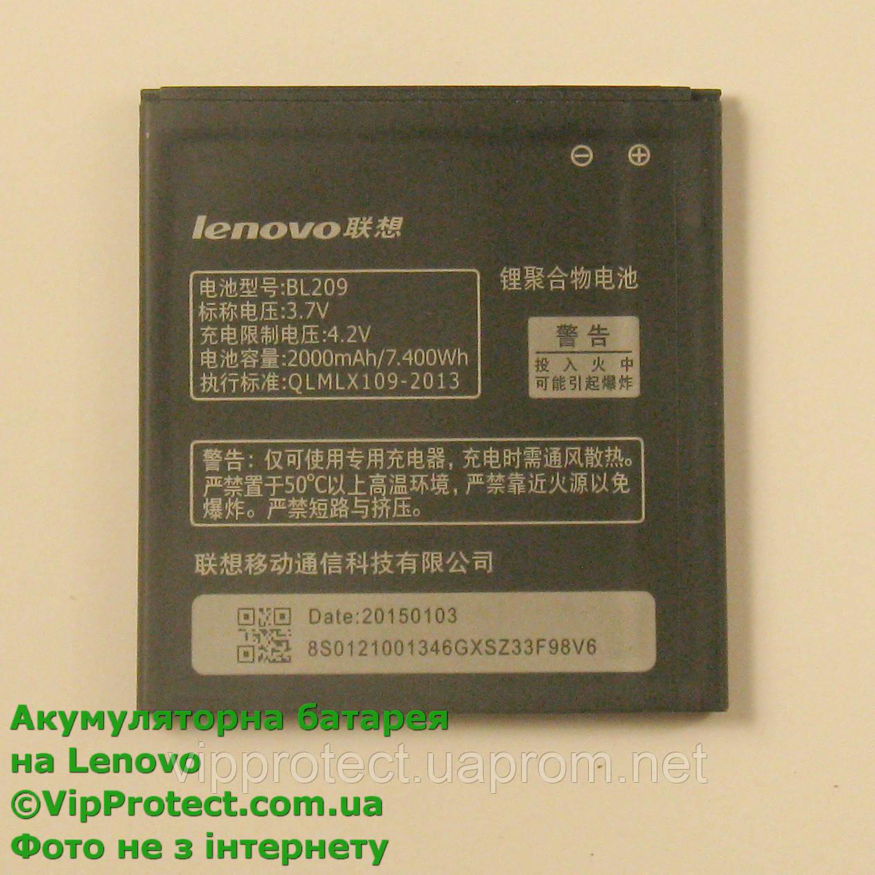 Lenovo A516 BL209 аккумулятор 2000 мА⋅ч оригинальный