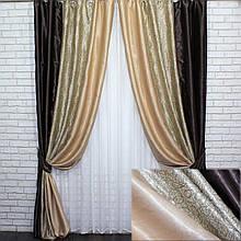 Штори з тканини блекаут-софт. Колір коричневий з бежевим і пісочним. Код 016дк (094ш+646шБ+143ш)