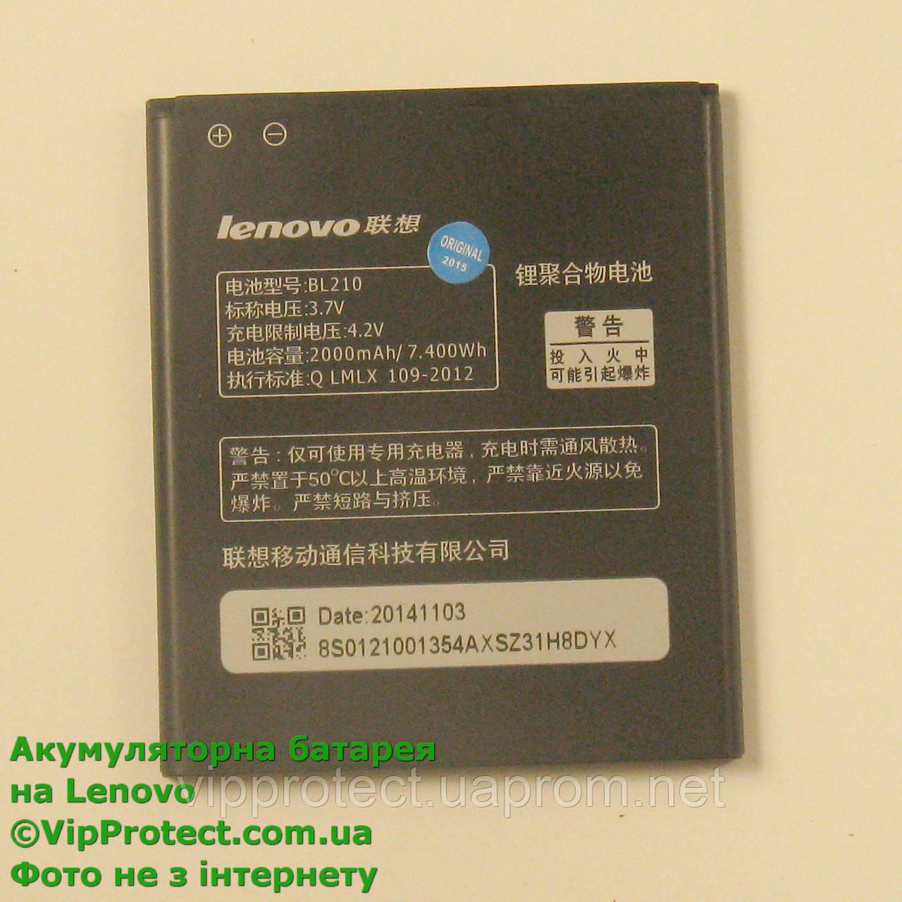 Lenovo A656 BL210 акумулятор 2000мА⋅год оригінальний