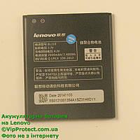 Lenovo A656 BL210 аккумулятор 2000мА⋅ч оригинальный