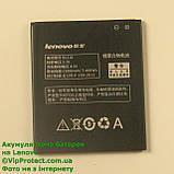 Lenovo A656 BL210 акумулятор 2000мА⋅год оригінальний, фото 2