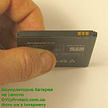 Lenovo A656 BL210 акумулятор 2000мА⋅год оригінальний, фото 3