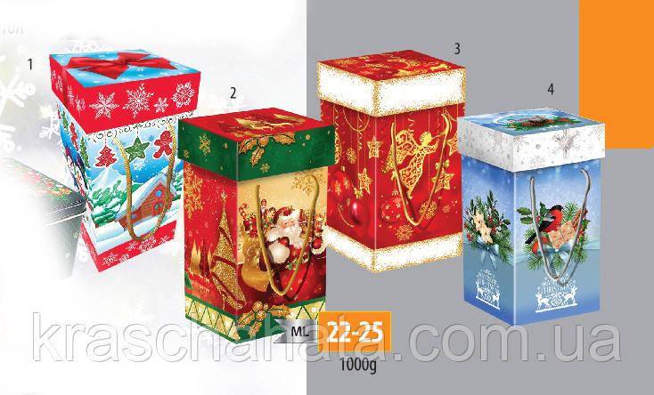 Картонная новогодняя  коробка с крышкой, Новогодние ангелы, 1000 гр