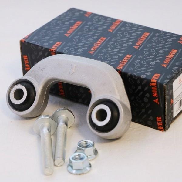Стойка стабилизатора Volkswagen Passat B5 Универсал 4D0411317J Пассат Б5. С пальцами.