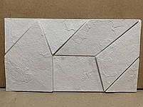 """Резиновая форма для 3d панелей """"Квест"""" 535х295х20 (форма для 3д панелей из из мягкой резины), фото 4"""