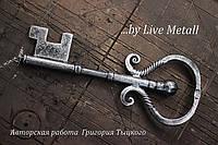 """Кованый сувенир """"Ключ"""", фото 1"""