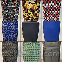 Чехол для чемодана S/M/L Чехол для малого, среднего и большого чемодана широкий выбор ассортимента