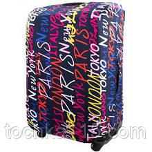Чехол для чемодана до 55 см, чехол на маленький чемодан размер S, яркий чехол на чемодан города