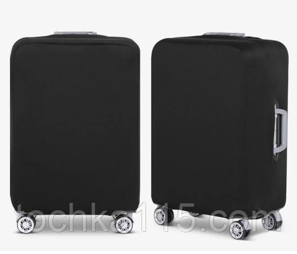 Чехол черный для среднего чемодана размер М, черная классическая накидка для большого чемодан