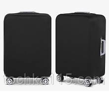 Чехол черный для малого чемодана размер S до 55 см, черная однотонная накидка для маленького чемодан