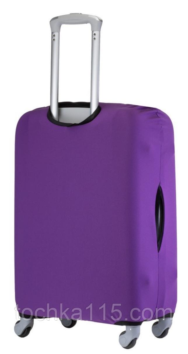 Чехол фиолетовый однотонный для большого чемодана размер Л 65-75 см, чехол нейлоновый