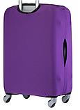 Чехол фиолетовый однотонный для большого чемодана размер Л 65-75 см, чехол нейлоновый, фото 2