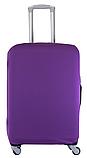Чехол фиолетовый однотонный для большого чемодана размер Л 65-75 см, чехол нейлоновый, фото 3