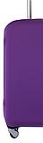 Чехол фиолетовый однотонный для большого чемодана размер Л 65-75 см, чехол нейлоновый, фото 4