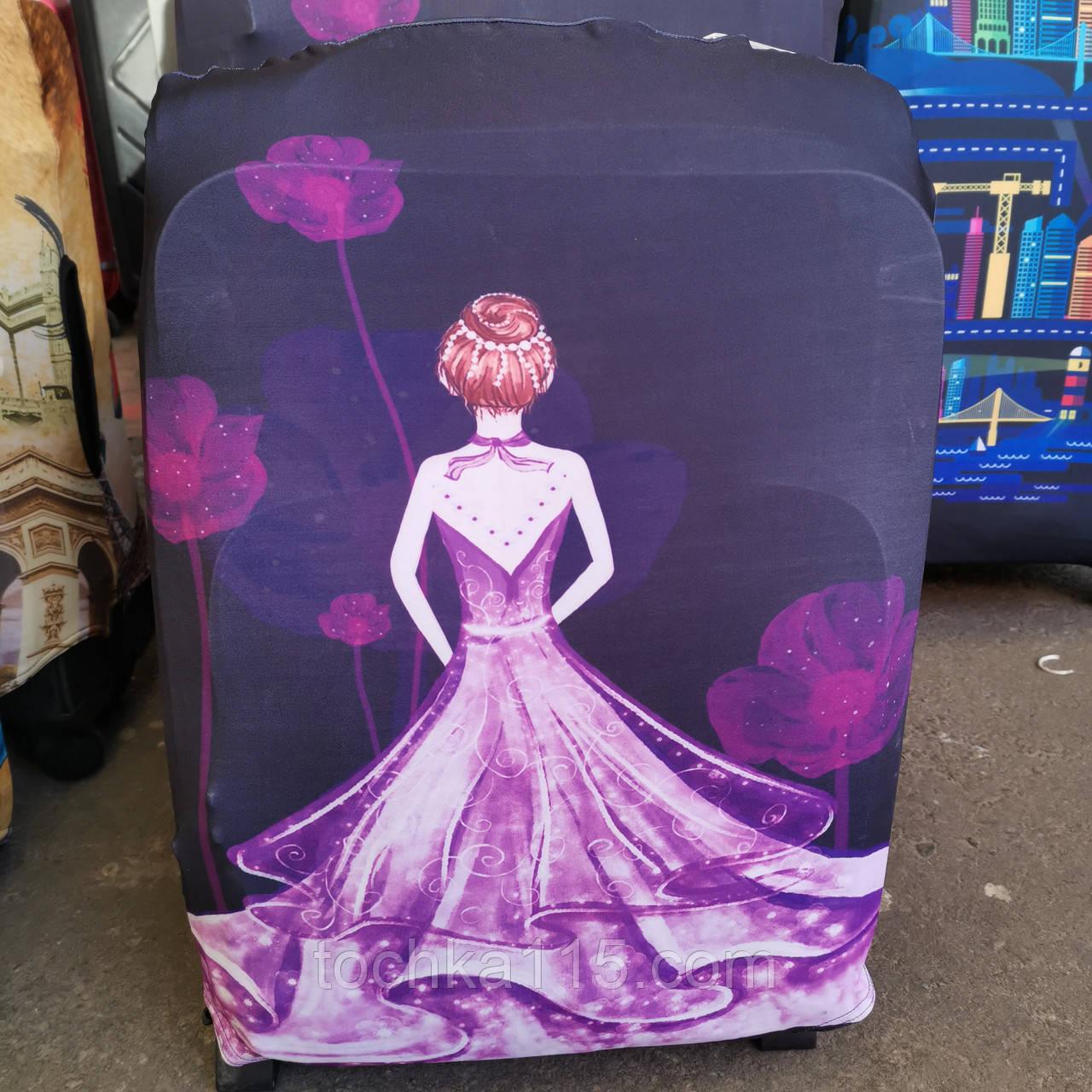 Чехол на средний чемодан фиолетовое платье размер М 55-65 см, чехол нейлоновый, накидка на чемодан