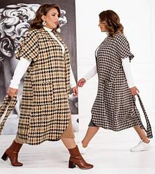 Кардигани жіночі, піджаки, жакети, жилети з текстилю.