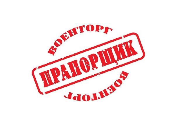 (c) Kamuflayg.com.ua