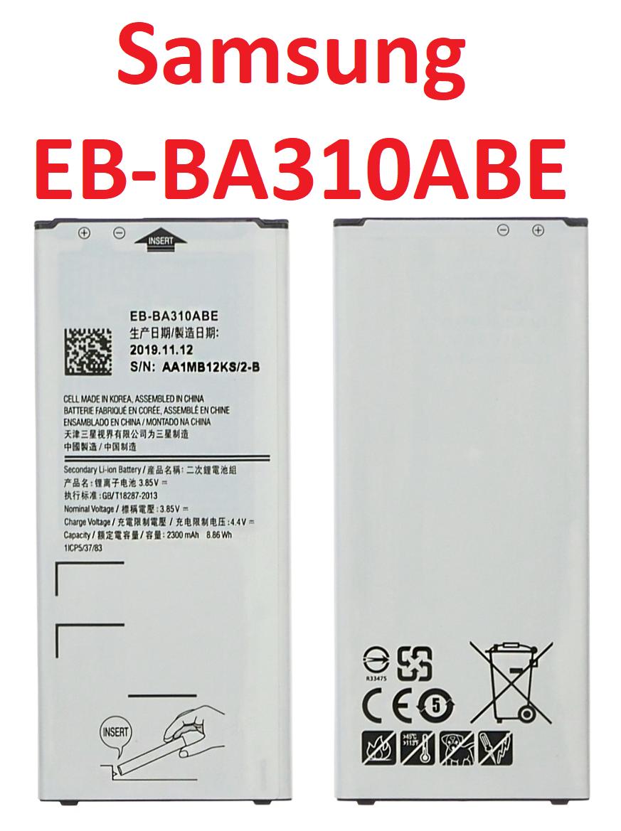 Акумулятор Samsung A310 / EB-BA310ABE (2300mAh) Original