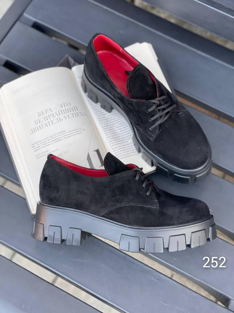 Туфлі - броги жіночі чорні на шнурівці натуральна замша
