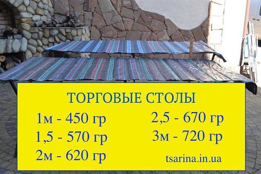 Торговый стол 1м., фото 2