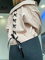 Стильная джинсовая куртка со шнуровкой на спине