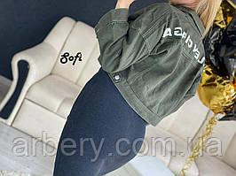 Шикарная джинсовая куртка Oversize