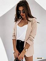 Женский классический базовый пиджак