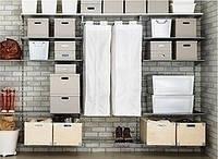 Органайзеры и кофры для хранения вещей