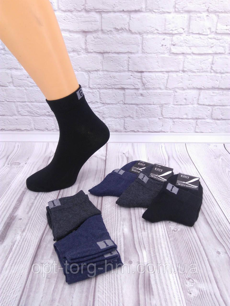 Мужские короткие носки 29-31 (43-46обувь)