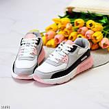 Жіночі кросівки білі з сірими/ рожевим/ чорним еко-шкіра+ гума, фото 8