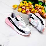 Жіночі кросівки білі з сірими/ рожевим/ чорним еко-шкіра+ гума, фото 2