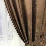 Комплект готовых жаккардовых штор с ламбрекеном в гостиную Шторы 150х270 см ( 2шт ) Цвет - Коричневый, фото 6